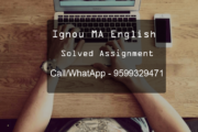 IGNOU MA ENGLISH SOLVED ASSIGNMENTS